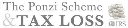 ponzi scheme tax loss